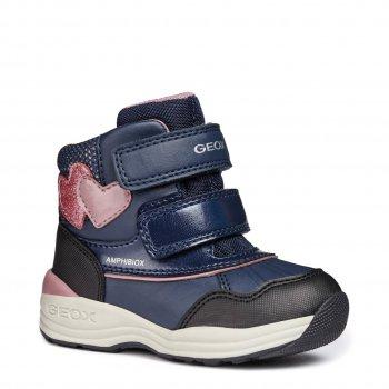 Geox Ботинки New Gulp (синий с розовым) geox ботинки с огоньками new gulp синий с зеленым