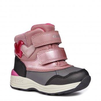 Geox Ботинки New Gulp (темно-розовый) geox ботинки с огоньками new gulp синий с зеленым
