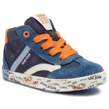 8bac2c6e Обувь в наличии в интернет-магазине Диномама.ру с доставкой по ...