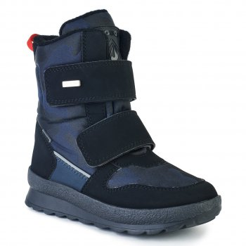 Jog Dog Ботинки Jog Dog (синий миметик) sandro топ без рукавов