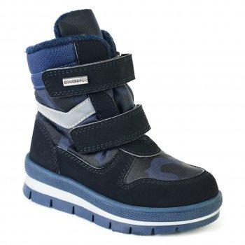 Jog Dog Ботинки Jog Dog (синий миметик) ботинки jog dog jog dog jo019awvro76