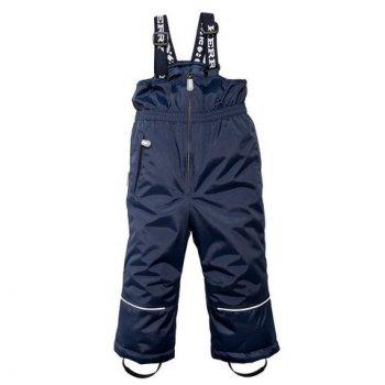 Брюки от комплекта Robbie (синий) от Kerry, арт: 46564 - Одежда