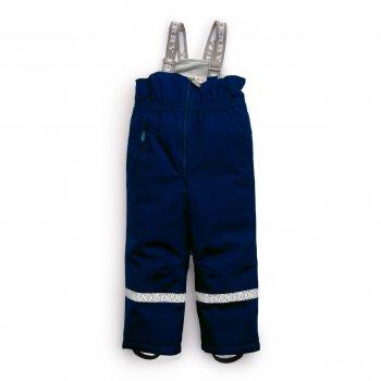 Полукомбинезон JACK (синий)Полукомбинезоны, штаны<br>Описание<br>Функциональные элементы: регулируемые лямки, пояс на резинке, карманы на молнии, снежные гетры, съемные силиконовые штрипки, светоотражающие элементы. <br>Характеристики: <br>Верх: 100% полиамид<br>Подкладка: 100% полиэстер<br>Утеплитель: 150 грамм (100% полиэстер Kerryfill)<br>Водонепроницаемость: 10000 мм<br>Паропроводимость: 10000 г/м2/24 часа<br>Производитель: Kerry (Финляндия)<br>Страна производства: Евросоюз (основная часть коллекции производится в Эстонии)<br>Коллекция: Осень/Зима 2017-2018<br>Модель производится в размерах: 92-134<br>Температурный режим<br>От -5 до -25 градусов; Размеры в наличии: 92, 98, 104, 110, 116, 122, 128, 134.<br>