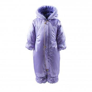 Купить Комбинезон для малышей Lux (фиолетовый), Kerry