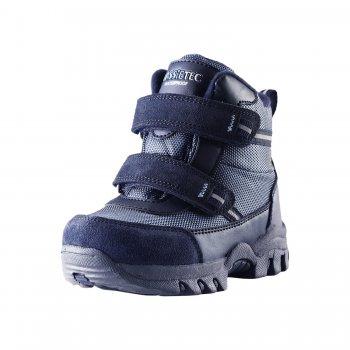 Ботинки LassieTec (синий)Обувь<br>; Размеры в наличии: 22, 23, 24, 25, 26, 27.<br>