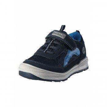 Кроссовки Lassietec (синий)Обувь<br>; Размеры в наличии: 24, 25, 26, 27, 28, 29, 30, 31, 32, 33, 34, 35.<br>