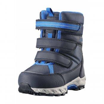 Ботинки LassieTec Boulder (синий) от Lassie, арт: 44314 - Обувь