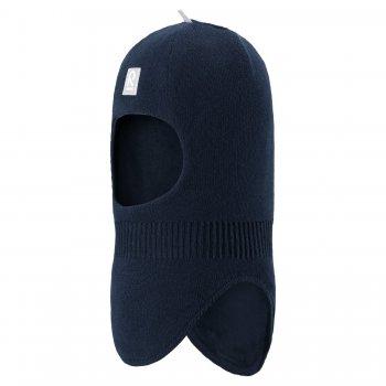 Шлем Ades (темно-синий)Одежда<br>; Размеры в наличии: 46, 48, 50, 52.<br>