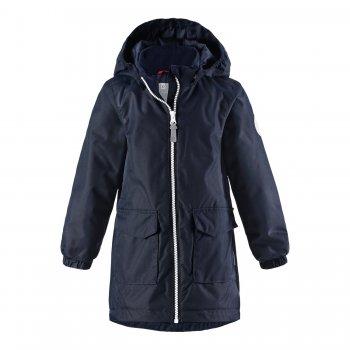 Куртка Satama (темно-синий)Куртки<br>; Размеры в наличии: 104, 110, 116, 122, 128, 134, 140, 146, 152, 158, 164.<br>