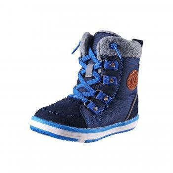 Ботинки Freddo Toddler (синий)Обувь<br>; Размеры в наличии: 20, 21, 22, 23, 24, 25, 26, 27.<br>