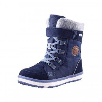Сапоги Freddo (синий)Обувь<br>Материал<br>Верх: водоотталкивающая замша, текстиль.<br>Подкладка: искусственный мех, стелька из войлока<br>Подошва: каучук<br>Описание:<br>Стильные зимние сапоги с мембраной.<br>Функциональные элементы: эластичная шнуровка, застежка на молнию и липучку, светоотражатели, <br>Производитель: Reima (Финляндия)<br>Страна производства: Китай<br>Модель производится в размерах: 28-38<br>Коллекция: Осень-Зима 2016<br>Температурный режим:<br>от +5 до -10 градусов<br>; Размеры в наличии: 28, 29, 30, 31, 32, 33, 34, 35, 36, 37, 38.<br>