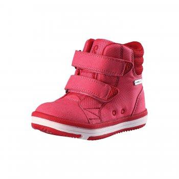 Ботинки Patter (розовый)Обувь<br>; Размеры в наличии: 20, 21, 22, 23, 24, 25, 26, 27, 28, 29, 30, 31, 32, 33, 34, 35.<br>