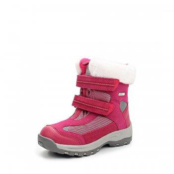 Ботинки Kinos (розовый)Обувь<br>; Размеры в наличии: 24, 25, 26, 27, 28, 29, 30, 31, 32, 33, 33, 34.<br>