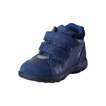 Reima Ботинки Lotte (голубой) ботинки для мальчика reima черные