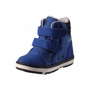 Ботинки Patter (синий)Обувь<br>; Размеры в наличии: 20, 21, 22, 23, 24, 25, 26, 27, 28, 29, 30, 31, 32, 33, 34, 35.<br>