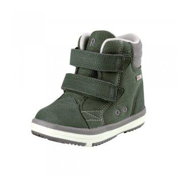 Reima Ботинки Patter (зеленый)