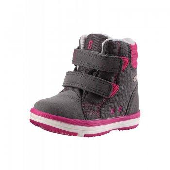 Ботинки Patter (серый с розовым)Обувь<br>; Размеры в наличии: 21, 22, 23, 24, 25, 26, 27, 28, 29, 30, 31, 32, 33, 34, 35.<br>
