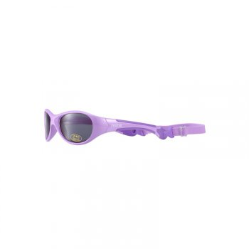Солнцезащитные очки Ulapa (сиреневый)Одежда<br>; Размеры в наличии: 4/8.<br>