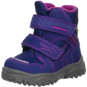 Ботинки Husky (фиолетовый с розовым)Обувь<br>; Размеры в наличии: 21, 22, 23, 24, 25, 26, 27, 28, 29, 30.<br>