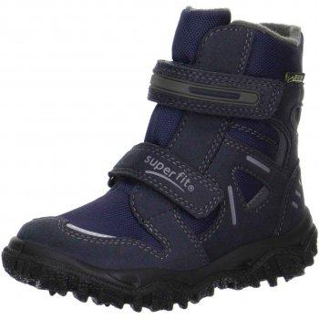 Ботинки Husky (синий с серым)Обувь<br>; Размеры в наличии: 27, 28, 29, 30, 31, 32, 33, 34, 35, 36, 37, 38, 39, 40, 41, 42.<br>