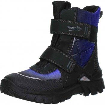 Ботинки Pollux (синий с черным)Обувь<br>; Размеры в наличии: 31, 32, 33, 34, 35, 36, 37, 38, 39, 40, 41.<br>