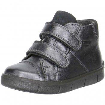 Ботинки Ulli (серебро) от Superfit, арт: 45786 - Обувь
