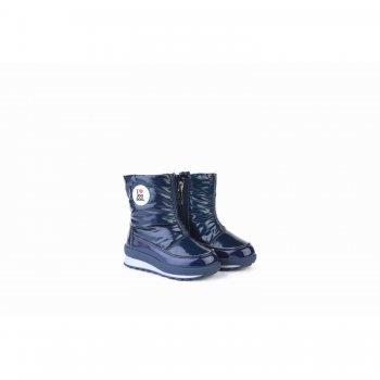 Сапоги (синий тревел) от Jog Dog, арт: 46470 - Обувь