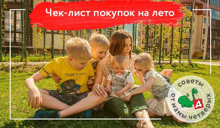 8df82747cc5b Интернет-магазин детской одежды Dinomama.ru - отзывы, цены, каталог