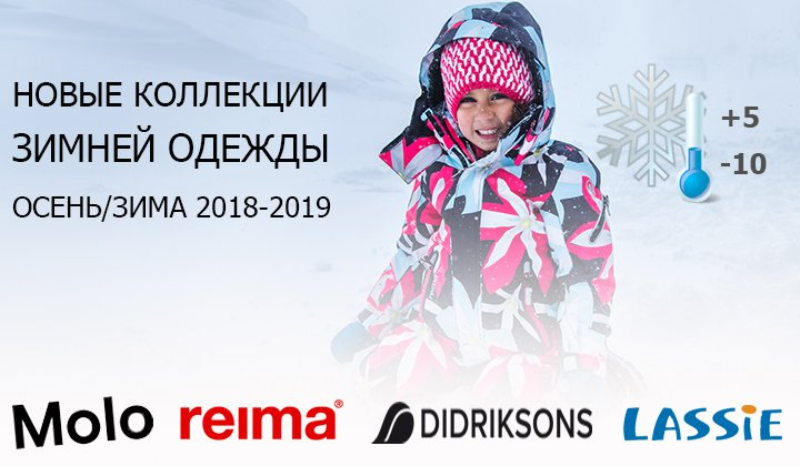 61feaec3dc7 Интернет-магазин детской одежды Dinomama.ru - отзывы