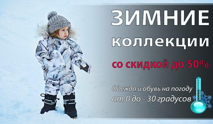 eb832c4fdbd36 Интернет-магазин детской одежды Dinomama.ru - отзывы, цены, каталог