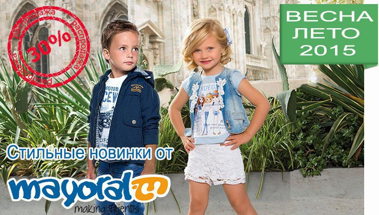 www baby toys ru одежда