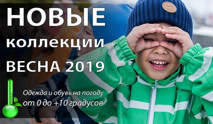 66dabd54370 Интернет-магазин детской одежды Dinomama.ru - отзывы